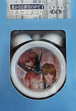 【中古】置き時計・壁掛け時計(キャラクター) ヒノエ&武蔵坊弁慶 ミニクロック 朱雀 「遙かなる時空の中で3 運命の迷宮」