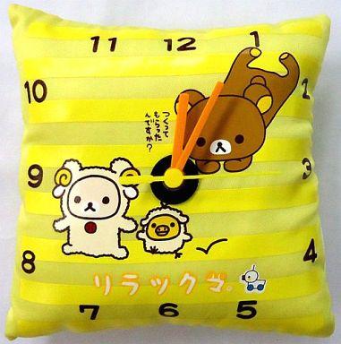 【中古】置き時計・壁掛け時計(キャラクター) リラックマ&コリラックマ&キイロイトリ 壁掛け時計 「リラックマ」