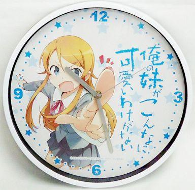 【中古】置き時計・壁掛け時計(キャラクター) 高坂桐乃 壁掛け時計 ブルー 「俺の妹がこんなに可愛いわけがない」