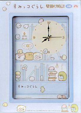 【中古】置き時計・壁掛け時計(キャラクター) 本棚(ブルー) 壁掛け時計 「すみっコぐらし」