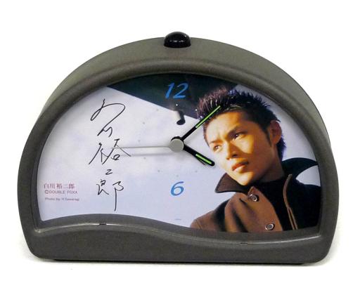 【中古】置き時計・壁掛け時計(男性) 白川裕二郎 目覚まし時計