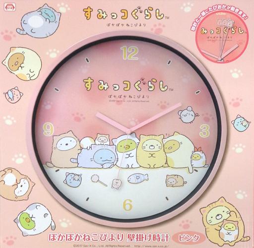 【中古】置き時計・壁掛け時計(キャラクター) ピンク ぽかぽかねこびより 壁掛け時計 「すみっコぐらし」