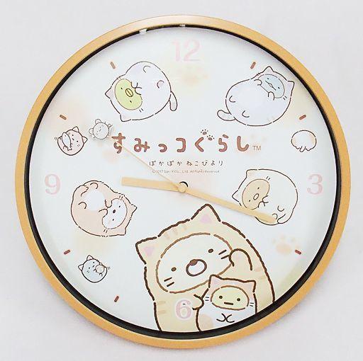 【中古】置き時計・壁掛け時計(キャラクター) オレンジ ぽかぽかねこびより 壁掛け時計 「すみっコぐらし」