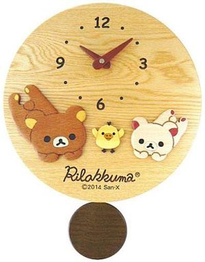 【中古】置き時計・壁掛け時計(キャラクター) [破損品] リラックマ&コリラックマ&キイロイトリ 木製掛け時計 「リラックマ」 いつでもリラックマ&サンエックスネットショップ限定