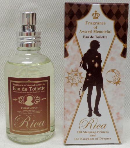 【中古】香水(キャラクター) [開封済み] リカ アワード記念フレグランス(オードトワレ) 「夢王国と眠れる100人の王子様」