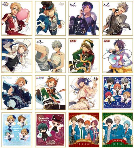 【ボックス】あんさんぶるスターズ! ビジュアル色紙コレクション7