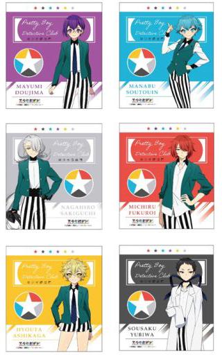 エムズファクトリー 新品 紙製品 【BOX】美少年探偵団 トレーディングミニ色紙