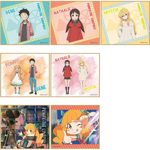 GRANUP 新品 紙製品 【BOX】映画大好きポンポさん ミニ色紙