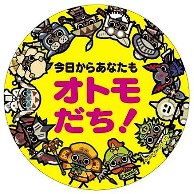 【中古】バッジ・ピンズ(キャラクター) オトモだち!オトモアイルー MHバッジコレクション 「モンスターハンター」