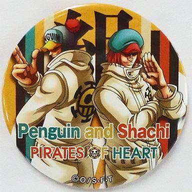 ペンギン&シャチ(組) 「ワンピース 輩~YAKARA~缶バッジBLUE」