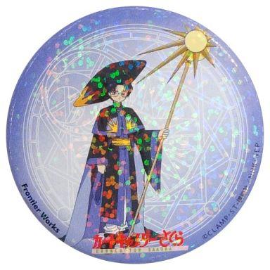 No.13 柊沢エリオル 「カードキャプターさくら 缶バッジコレクション」