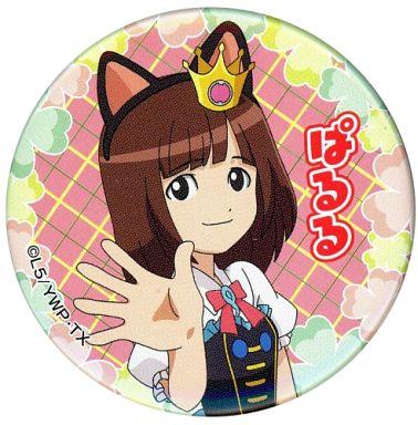9ぱるるアニメタイプ 妖怪ウォッチakb48 ニャーkb With ツチノコ