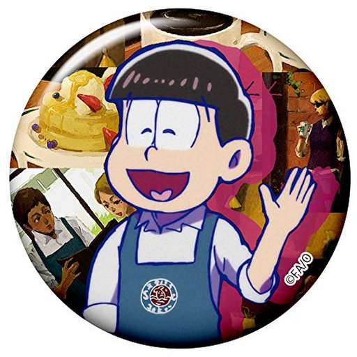 【中古】バッジ・ピンズ(キャラクター) トド松(エプロン) 「おそ松さん トレーディング缶バッジvol.4」