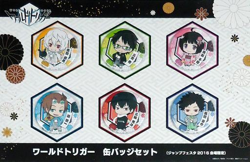 【中古】バッジ・ピンズ(キャラクター) 缶バッジセット(6個セット) 「ワールドトリガー」 ジャンプフェスタ2016グッズ