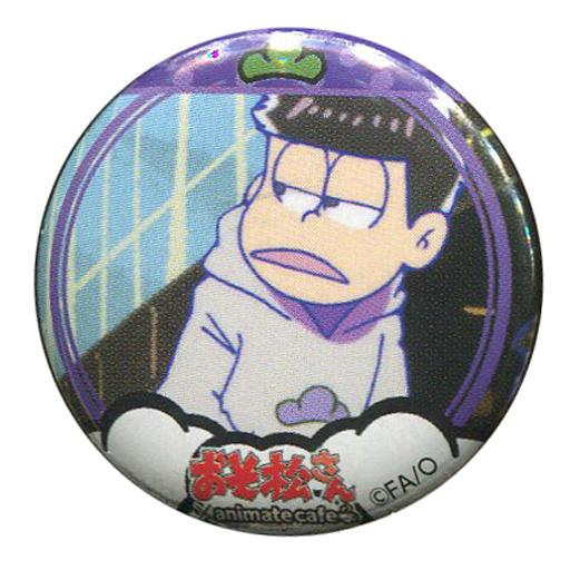 [単品] 一松 缶バッジ 「おそ松さん×animatecafe トレーディング缶バッジ入り松野家チョコレート」
