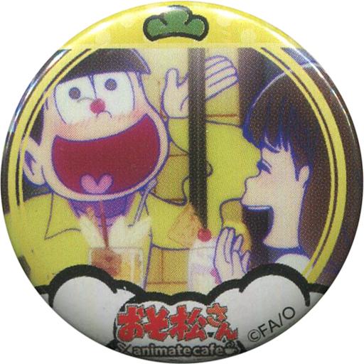 [単品] 十四松 缶バッジ 「おそ松さん×animatecafe トレーディング缶バッジ入り松野家チョコレート」