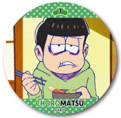 松野チョロ松 缶バッチ 「おそ松さん」