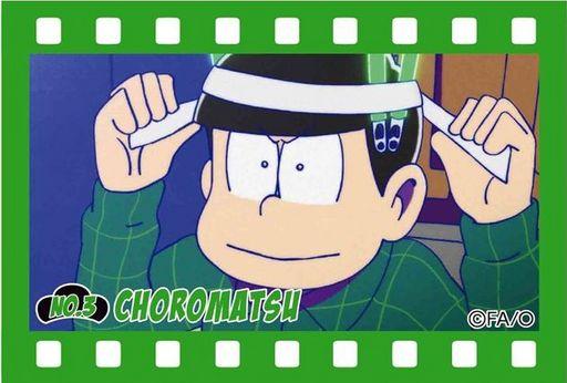 【中古】バッジ・ピンズ(キャラクター) C.チョロ松 ブリキスクエア缶バッチ part2 「おそ松さん」
