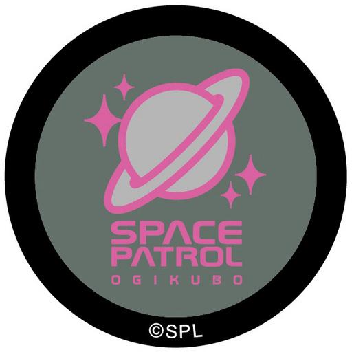 【中古】バッジ・ピンズ(キャラクター) SPACE PATROL OGIKUBO ベルクロワッペン 「宇宙パトロールルル子」