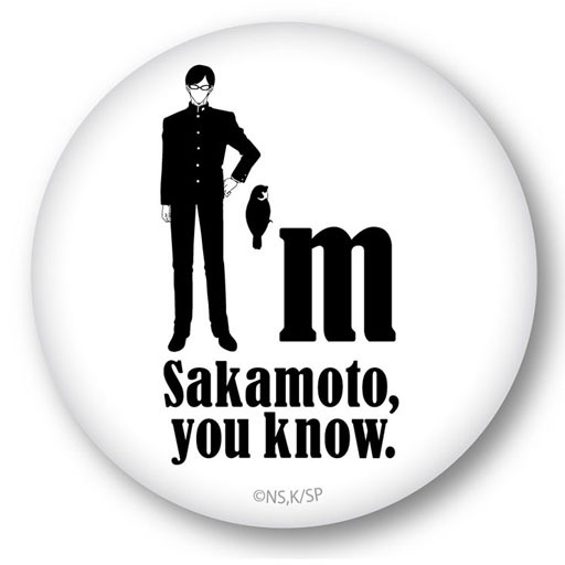 【中古】バッジ・ピンズ(キャラクター) 01.I'm Sakamoto BIG缶バッジ 「坂本ですが?」