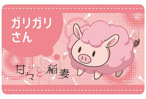 【中古】バッジ・ピンズ(キャラクター) ガリガリさん プレートバッジ 「甘々と稲妻」