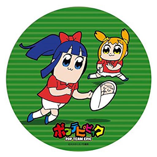 【中古】バッジ・ピンズ(キャラクター) C.ポプ子&ピピ美(ラグビー) デカデカブリキバッチ 「ポプテピピック」
