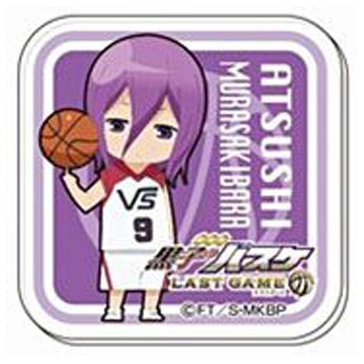 【中古】バッジ・ピンズ(キャラクター) 紫原敦 「アクリルバッジ 劇場版 黒子のバスケ LAST GAME SD」