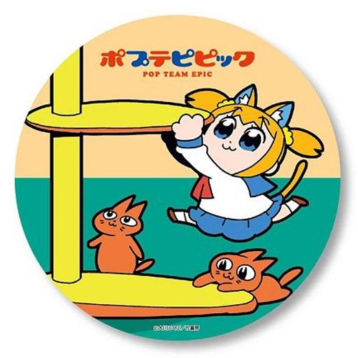 【中古】バッジ・ピンズ(キャラクター) F.ポプ子(猫) デカデカブリキバッチpart2 「ポプテピピック」