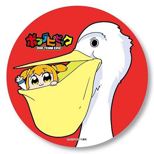 【中古】バッジ・ピンズ(キャラクター) G.ポプ子(ペリカン) デカデカブリキバッチpart2 「ポプテピピック」