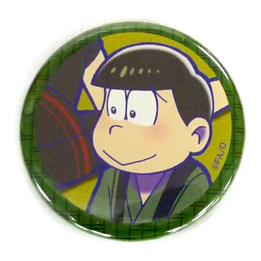 【中古】バッジ・ピンズ(キャラクター) 3.チョロ松(室内) 「おそ松さん キャラバッジコレクション 浴衣」