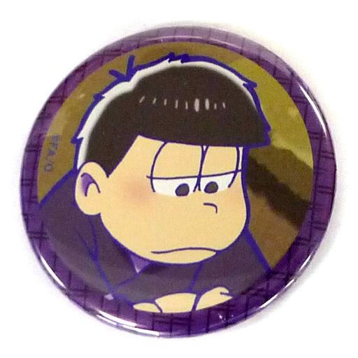 【中古】バッジ・ピンズ(キャラクター) 4.一松(室内) 「おそ松さん キャラバッジコレクション 浴衣」