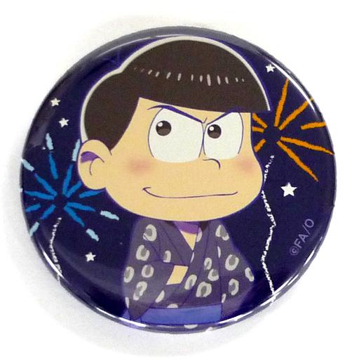 【中古】バッジ・ピンズ(キャラクター) 8.カラ松(花火) 「おそ松さん キャラバッジコレクション 浴衣」