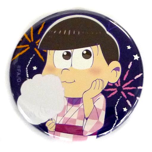 【中古】バッジ・ピンズ(キャラクター) 12.トド松(花火) 「おそ松さん キャラバッジコレクション 浴衣」