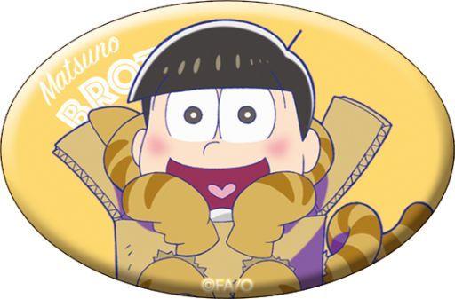 【中古】バッジ・ピンズ(キャラクター) 十四松(ダンボール) 「おそ松さん キャラバッジコレクション<ねこ>」