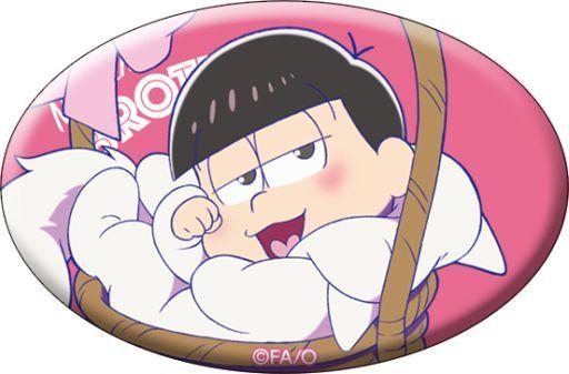 【中古】バッジ・ピンズ(キャラクター) トド松(カゴ) 「おそ松さん キャラバッジコレクション<ねこ>」