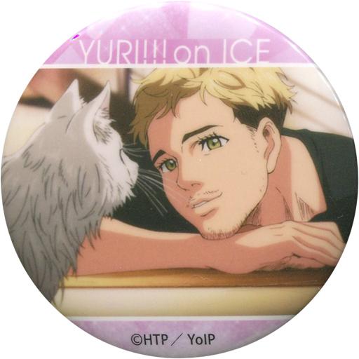 【中古】バッジ・ピンズ(キャラクター) クリストフ・ジャコメッティ 「ユーリ!!! on ICE キャラバッジコレクション」