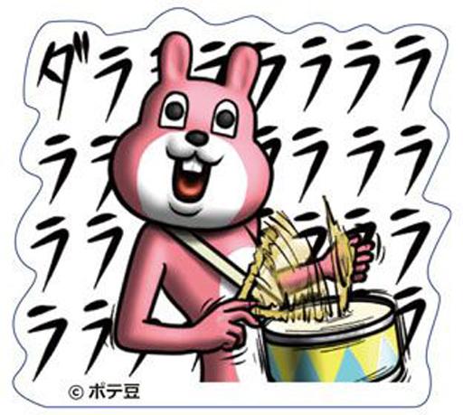 【中古】バッジ・ピンズ(キャラクター) うさぎ ダイカットアクリルバッチ 「目が笑ってない着ぐるみたち」