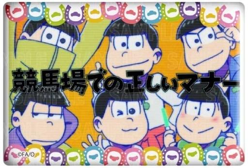 【中古】バッジ・ピンズ(キャラクター) 6つ子(競馬場での正しいマナー) 「おそ松さん トレーディングしかく缶バッジ おうまでこばなしver.」