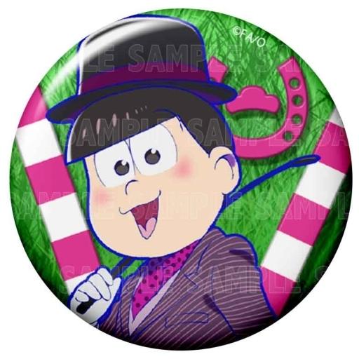 【中古】バッジ・ピンズ(キャラクター) トド松(正装ver.) 「おそ松さん トレーディング缶バッジ 競馬6つ子ver.」