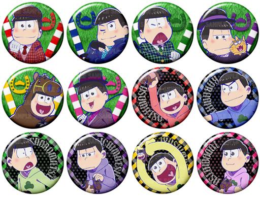 【中古】バッジ・ピンズ(キャラクター) 全12種セット 「おそ松さん トレーディング缶バッジ 競馬6つ子ver.」