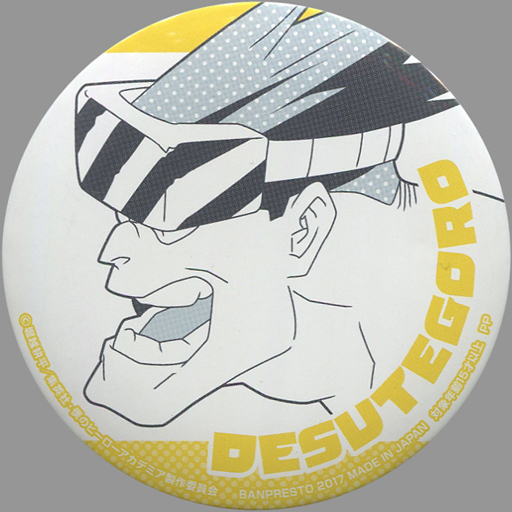 デステゴロ 缶バッジ~復習のお時間だ!!!~ 「僕のヒーローアカデミア」