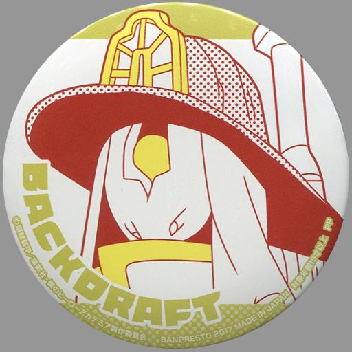 バックドラフト 缶バッジ~復習のお時間だ!!!~ 「僕のヒーローアカデミア」