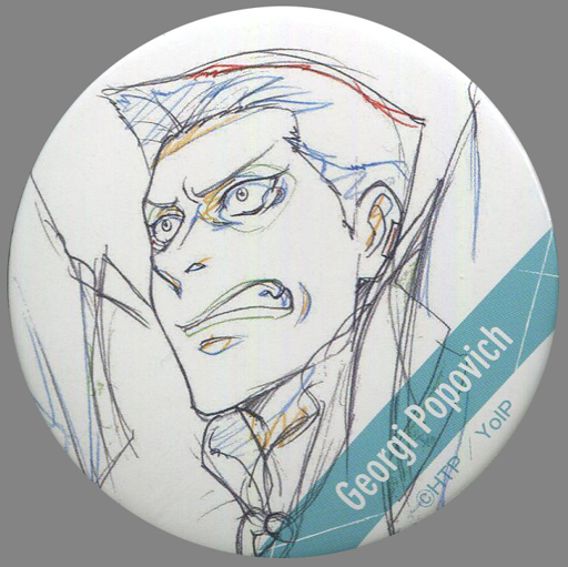 【中古】バッジ・ピンズ(キャラクター) ギオルギー・ポポーヴィッチ 「ユーリ!!! on ICE アニメ原画缶バッジコレクション」