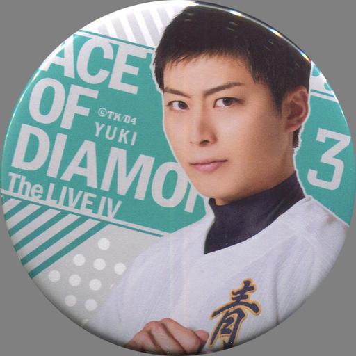 【中古】バッジ・ピンズ(男性) 上田悠介(結城哲也) 「ダイヤのA The LIVE IV ランダム缶バッジ」