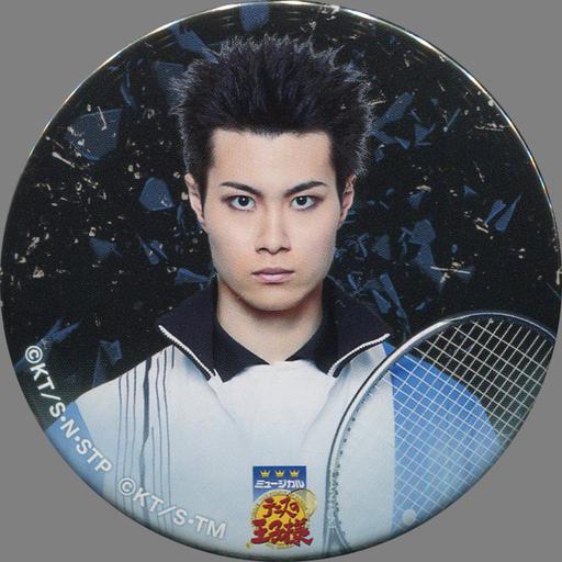 八巻貴紀(樺地崇弘) オリジナル缶バッジ ユニフォームver. 「ミュージカル『テニスの王子様』TEAM Live HYOTEI」