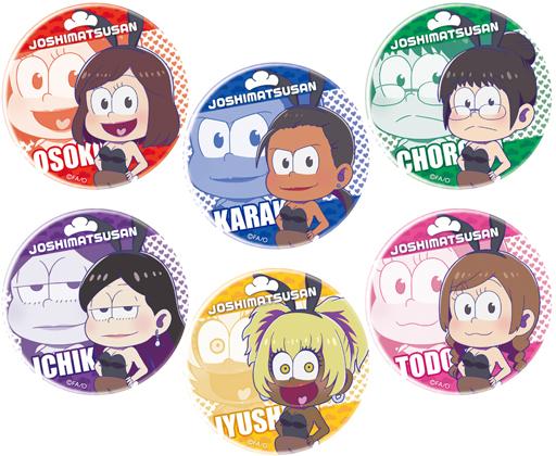 【中古】バッジ・ピンズ(キャラクター) 全6種セット 「おそ松さん ラインダンスシリーズ バニ松 缶バッジ」