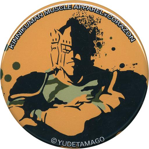 【新品】バッジ・ピンズ(キャラクター) アシュラマン(迷彩コスチューム/背景オレンジ) キン肉マン缶バッジ 「キン肉マン×CORAZON」