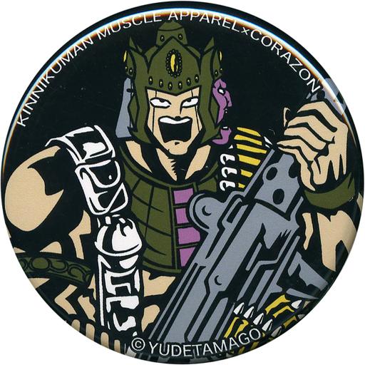 【新品】バッジ・ピンズ(キャラクター) アシュラマン(銃/背景黒) キン肉マン缶バッジ 「キン肉マン×CORAZON」