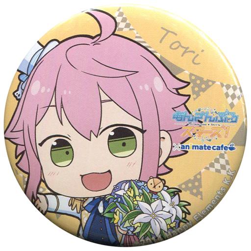 姫宮桃李 「あんさんぶるスターズ!×animatecafe トレーディング缶バッジ 2nd Anniversary ver.(A)」