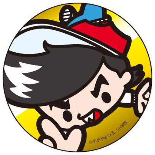 石野あらし カンバッジ 「コロコロコミック40周年×ゲームセンターあらし」